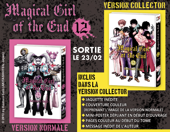 Magical girl of the end 12 collector