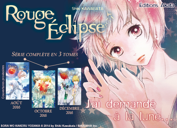 Akata - Page 6 Annonce-rouge-eclipse