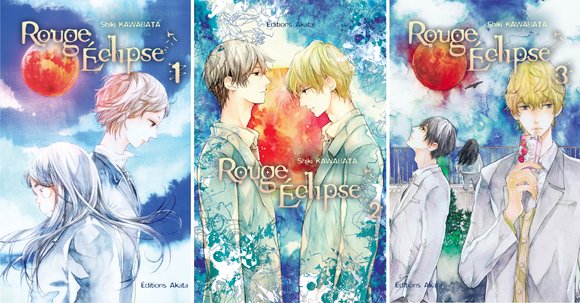 Rouge Eclipse Rouge-eclipse-tmp