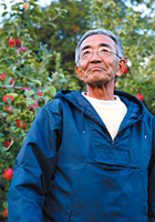 KIMURA Akinori