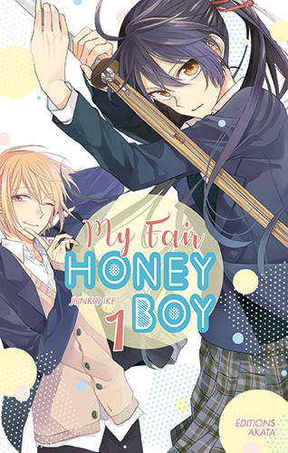 My Fair Honey Boy T.1