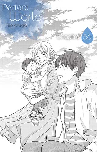 Perfect World ch.56