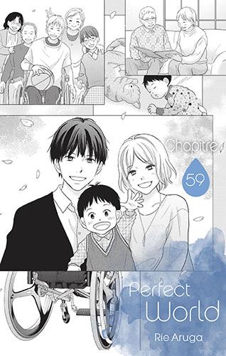 Perfect World ch.59