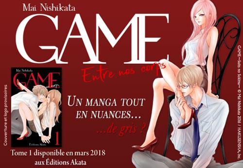 GAME ~ Entre nos corps ~