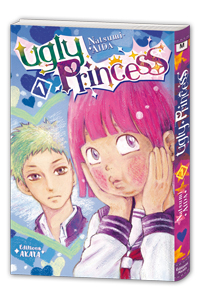 ugly princess volume 1 collector