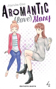 Aromantic (Love) Story T.4