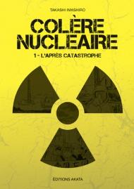 Colère nucléaire T.1