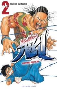 Prisonnier Riku T.2