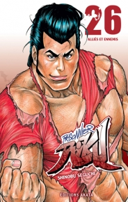 Prisonnier Riku T.26