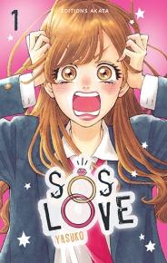 SOS Love T.1
