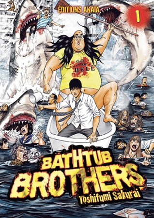 Bathtub Brothers T.1