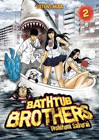 Bathtub Brothers T.2