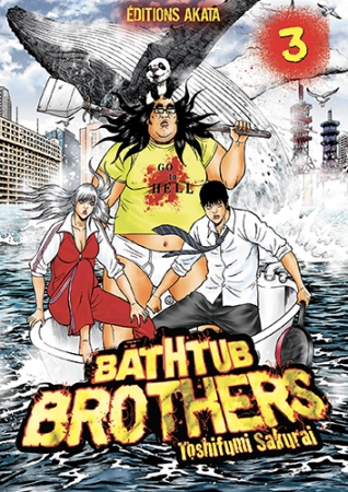 Bathtub Brothers T.3
