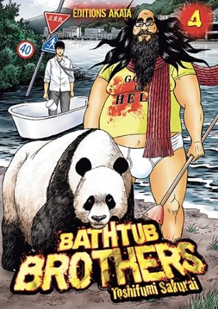 Bathtub Brothers T.4