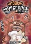 Mitochon Armageddon T.2