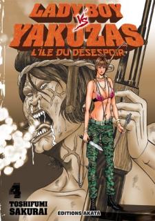 Ladyboy vs Yakuzas T.4
