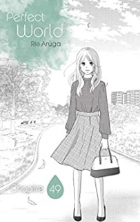 Perfect World Ch.49