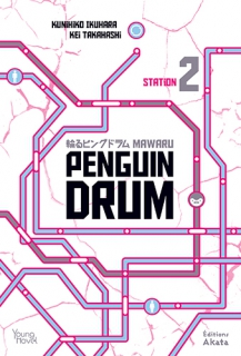 Mawaru Penguindrum T.2