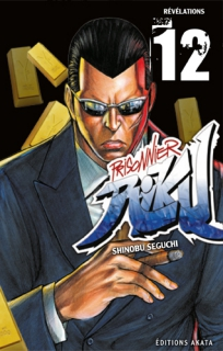 Prisonnier Riku T.12