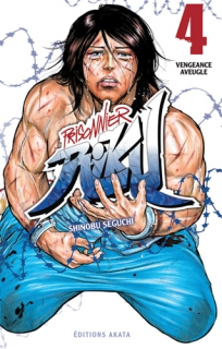 Prisonnier Riku T.4