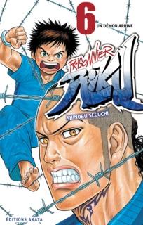 Prisonnier Riku T.6