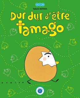 Dur dur d'être Tamago