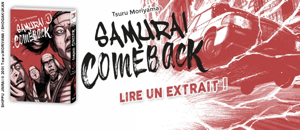 Samourai comeback - extrait manga wtf?!