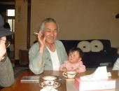 Mr HIRATA et sa petite fille