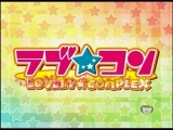 Lovely Complex - Anime - Trailer - OFFICIEL
