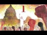 Ki-itchi (2/3) - A propos de VS