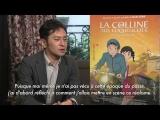 La colline aux coquelicots - Interview de Goro Miyazaki