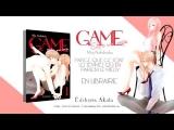 GAME - Entre nos corps - Le trailer