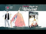 Made in Heaven - La bande-annonce #InstantShôjo