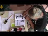 Calligraphies, dédicaces de M. Hiroshi Hirata (France) - Juillet 2010 - 1/3