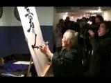 Hiroshi Hirata à Angoulême 2009 - partie 1