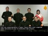 Shinjuku Fever / Gamushara Oendan : même combat !!