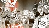 Samurai Comeback, le trailer